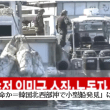 19日の脱北は、韓国政府の作り話 current topics(313)