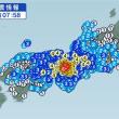 7:58大阪北部で震度6弱の地震発生