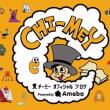 【お知らせ】チャン・グンソクさんアルバム収録曲「Parade」の作曲をCHI-MEYが担当!