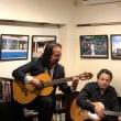 ファドとギターの夕べ