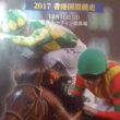 香港国際競走&善悪の普遍性