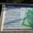 旅のお供 その154 昨年の8月21日、本荘城を見たあと、由利本荘市内のホテルに入った私は、秋田譽のカップをいただきました
