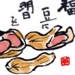 絵手紙:干し柿・落花生