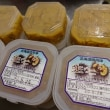 古平・積丹の「塩水うに(白)」!ちょっと贅沢に♪旬の「うに」いかがでしょうか!!刺身と手作り干物の専門店「発寒かねしげ鮮魚店」。