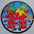 学会)日本植物学会 第82回大会(広島)1日目