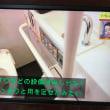 バリバラのトイレの悩み を観て