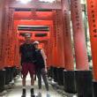 summer&will  was in Nara