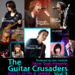 The Guitar Crusaders Vol.3  再々始動!!