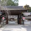節分の京都 その1 松尾大社、平野神社 2017年2月3日