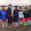 TIAK-YHCUPサッカーフェスティバル、U-9だいぎんカップ第3節(最終節)結果