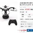 5%off-415B Wifi FPV 2MP カメラ折り畳み式ボール形 高度ホールド RC クアッドコプター RTF 2.4GHz