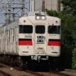 山陽電車3000系 3004F(屋根)