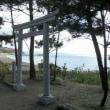 熊野古道を歩きました(画像挿入のテスト)