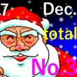 12月はやっぱしサンタイラストが強かった!当ブログトータルR…畑えもん通信LINEスタンプよろしく
