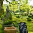 秩父八番札所西善寺(埼玉県・横瀬町)