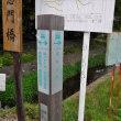 ダホンで高阪の坂道少し。
