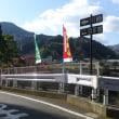 ログハウスの待合室がある駅、JR祖谷口駅