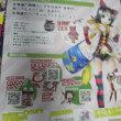 第1回『GAME GRAPHIC FES 2018 in HOKKAIDO』見てきました!!