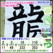 [う山先生・分数]【算数・数学】【う山先生からの挑戦状】分数691問目[Fraction]