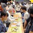 兵庫県宝塚市内で開かれている囲碁の世界的祭典「第3回ジャパン碁コングレス」で…