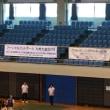 ソーシャルフットボール九州大会☆