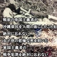 安倍首相の国会私物化国会解散 世界と日本の極右台頭
