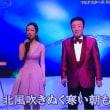 BS11「昭和の名曲」・マヒナスターズ→会食@亜希子