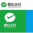 香港のモバイル決済利用は20%以下。