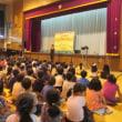 大人と子供のための読み聞かせの会