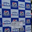 【J1】横浜vs柏「流せない問題」@日産