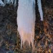 乳穂ヶ滝のライトアップを、見て来たよっ!