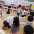 つぼみ組(水曜日クラス)
