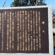 第36代横綱羽黒山