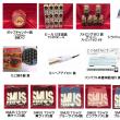 SMUS お客様用景品発表