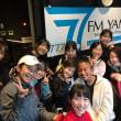 3/22)FM YAMATO「レレデビー一致のcooking music」