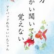 フォト川柳コンテストの結果発表