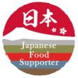 世界で、日本産食材サポーター店の3千店目は、香港の店。