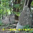 2018/08/21 東の燈明岳と12・13経塚巡り