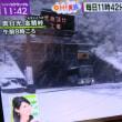 奥日光雪 千葉も今日は寒かったですね 長女と買い物。