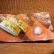 汀渚 ばさら邸*ダイニング「さかなへん」にて朝食
