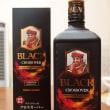 #5400 BLACK NIKKA CROSSOVER