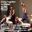 12/1(土)打勇太鼓が仙台再登場!