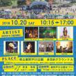 丹沢謌山  2018