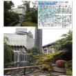 散策 「東京中心部南 353」  ホテルニューオータニ