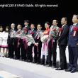鎌倉記念(SIII) ミューチャリー優勝フォトレポート
