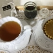 SHALIMAR TEA  et        Message