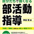 ☆☆☆ HCD は、雨で中止/後片付けと読書三昧~日曜日・・・