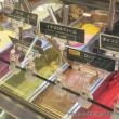 美味しいジェラートを求めてドライブ♪八王子の人気のジェラート屋さん『ダルチアーノ堀之本店』
