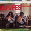 【MJ】MJ's FES みうらじゅんフェス! 第2会場