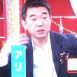 大阪ダブル選挙と橋下徹さん